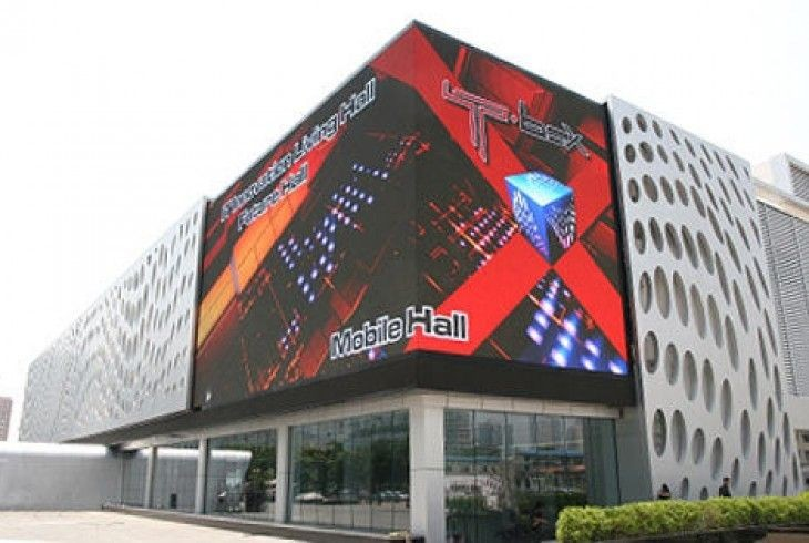 Large External Corner soaring above the rest to provide the best with digital signage